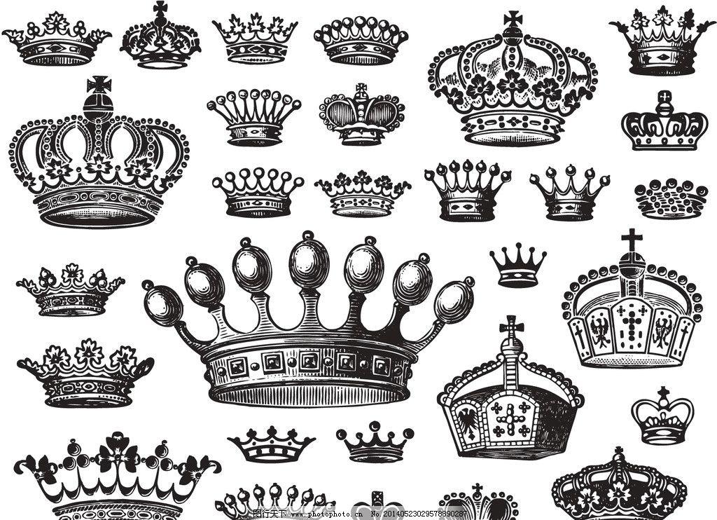 皇冠 王冠 帽子 头冠 皇家 欧式 装饰 创意皇冠设计 广告设计 矢量