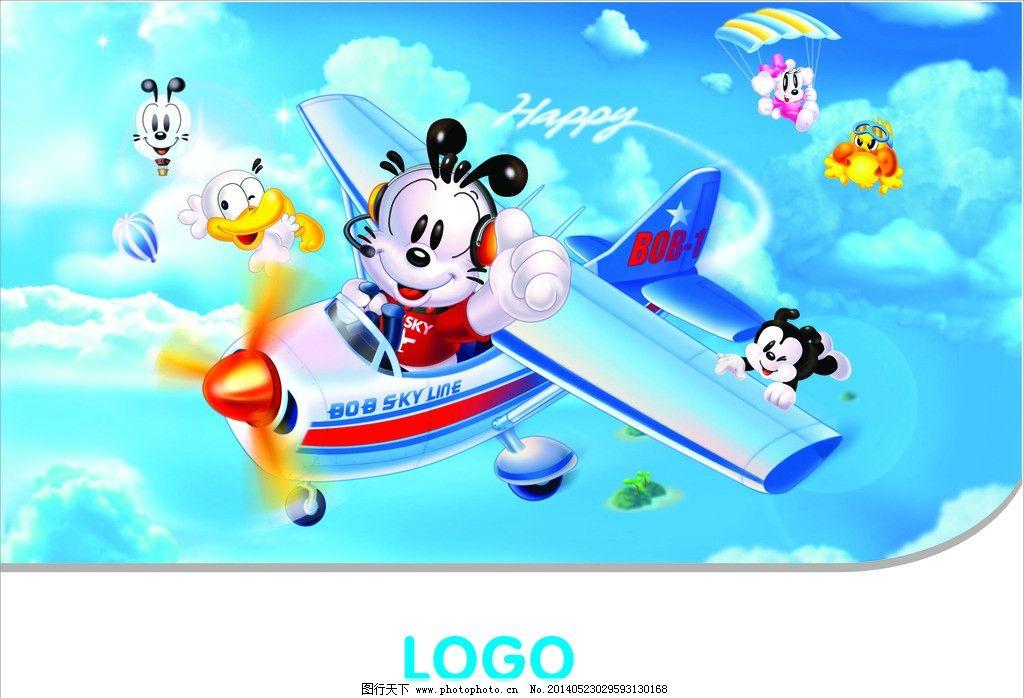 卡通人物 卡通飞机