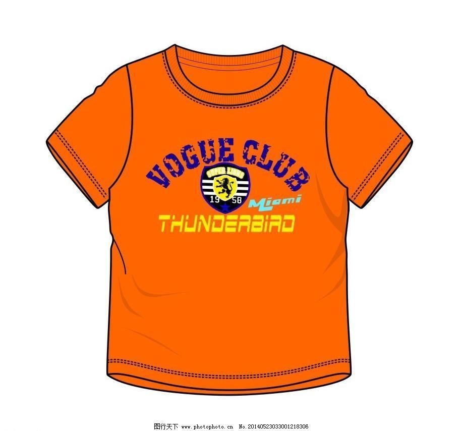 t恤图案 插画 抽象 创意t恤 创意图案 动漫 服装设计 雄狮贴标t恤矢量