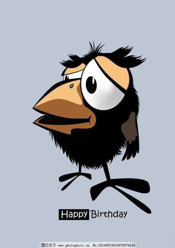 乌鸦 动物 字母 创意图案 动漫 t恤矢量素材 创意t恤模板下载 创意t恤图片