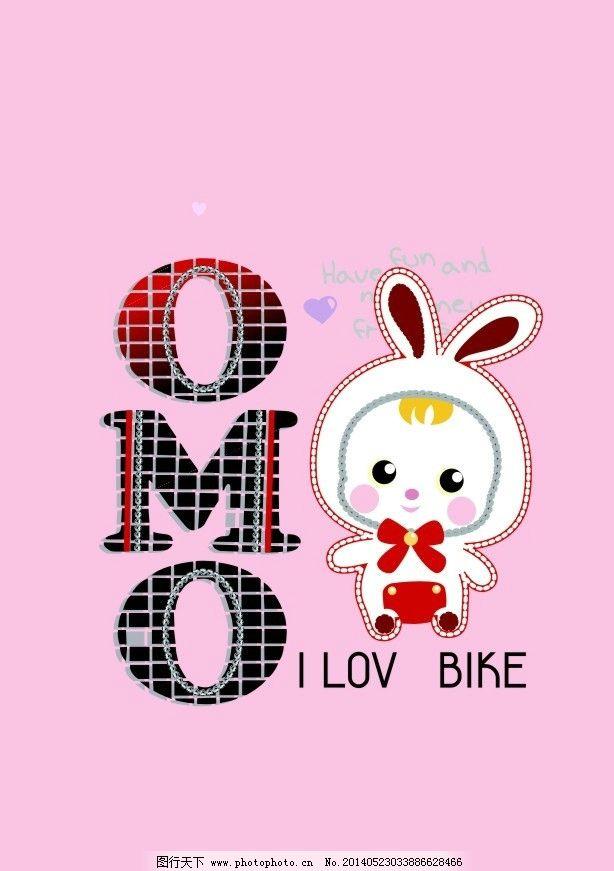 小白兔 可爱小白兔 字母 领结 创意图案 动漫 t恤矢量素材 创意t恤