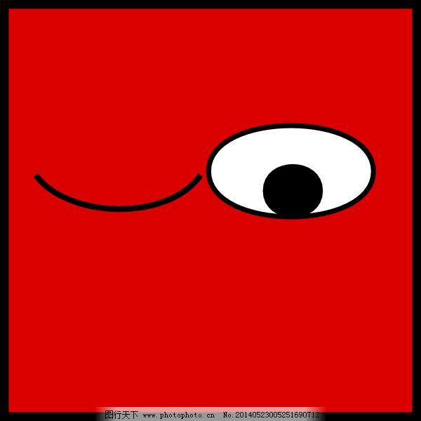 夹子 眼睛 泰德 泰德的眼睛 眼睛 眼睛眨眨眼 眨眼 夹子 泰德的眼睛眨眼睛 矢量动画剪辑 动画剪辑的眼睛 眼睛的轮廓矢量剪贴画 象征符号夹夹眼睛 向量眼鼻夹 女性的眼睛自由剪贴画 大眼睛的自由夹 矢量图 花纹花边