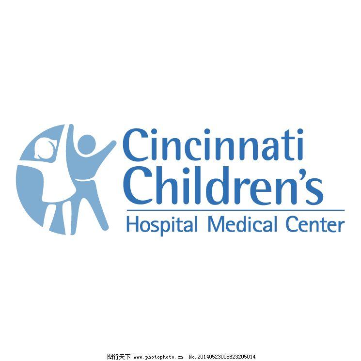 儿童医院logo设计