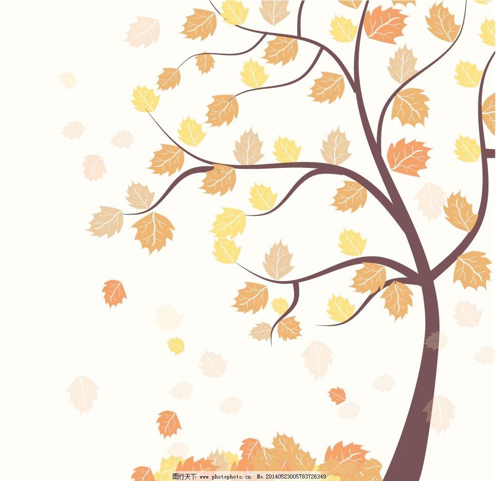 秋树剪贴画 树叶飘落的秋天的树 树树秋秋免费矢量 落叶-飘落的柳絮