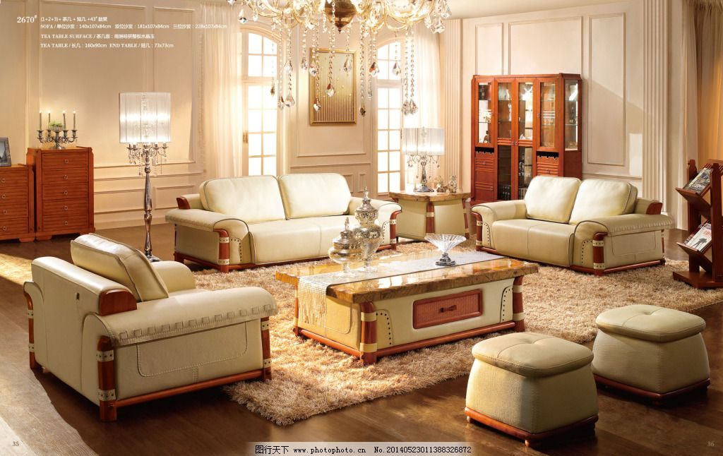 人人都爱皮质沙发多款中产阶级必看皮质沙发成都沙发维修