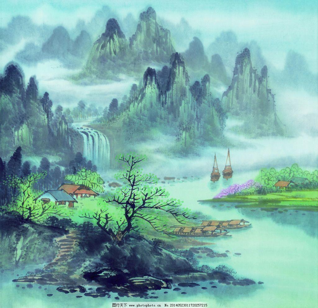 彩墨山水画