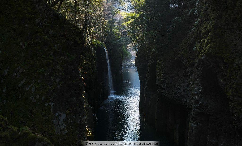 山涧 摄影 小河沟 瀑布 小船 自然风景 自然景观 72dpi jpg