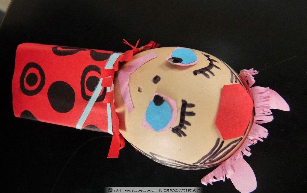 女孩蛋壳 小学生 蛋壳 手工 卡纸 娱乐休闲 生活百科 摄影 180dpi jpg