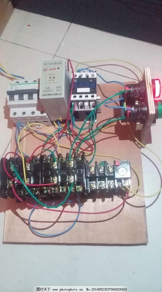 电路接线 实物接线 自动控制灯接线图