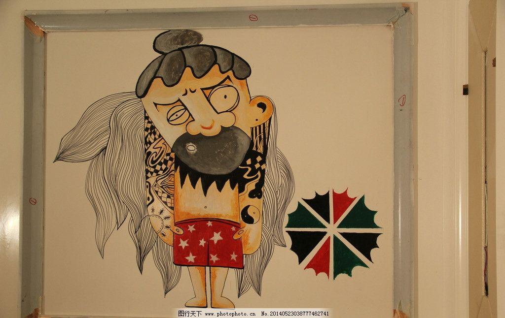 人物墙绘丙烯颜料墙绘图片