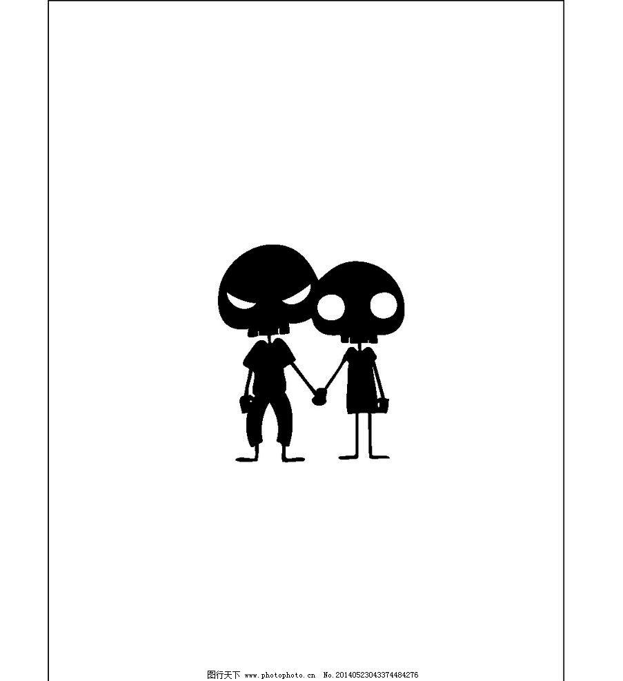 卡通骷髅图片
