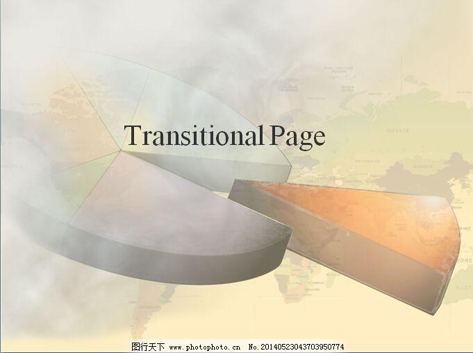 简约设计 蓝灰色 淡雅背景 简约设计 商务专用 ppt 商务ppt模板