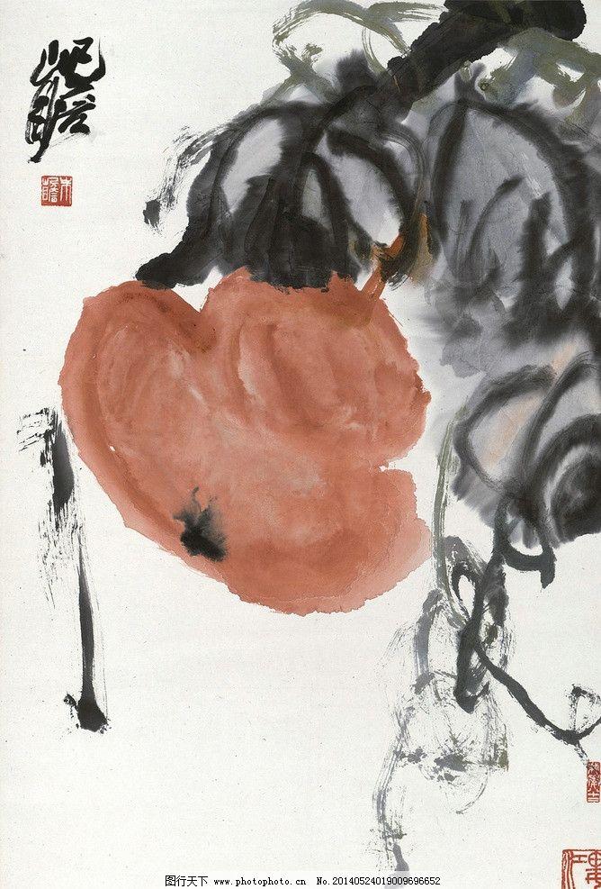 依样葫芦 朱屺瞻 国画 依样 葫芦 多子 水墨画 中国画 绘画书法 文化