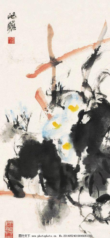 牵牛花 朱屺瞻 国画 花卉 水墨画 中国画 绘画书法 文化艺术 国画朱屺