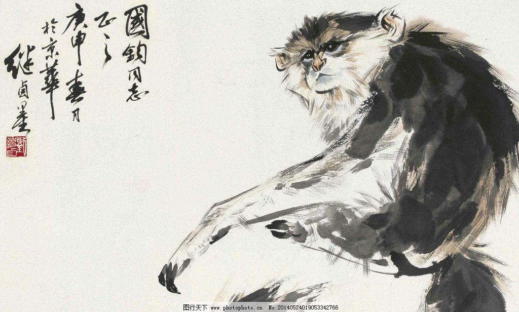 水墨画猴子画法步骤图