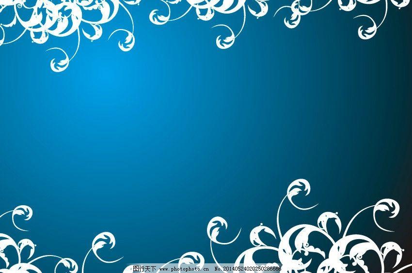花纹背景 蓝色壁纸 蓝色 蓝色花纹 壁纸 欧式 经典花纹 墙纸 欧式壁纸