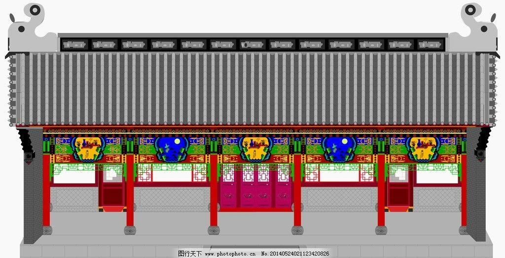 房子 古建筑 房子效果图 设计图 山西民居 3d作品 3d设计 设计 96dpi