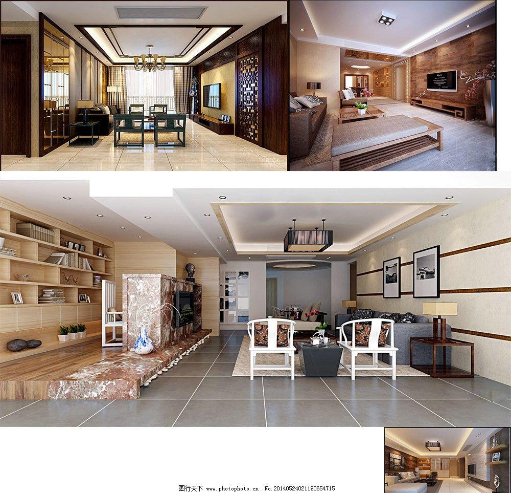 家具 家居 室内模型 vray模型 现代风格 模型 室内室外全模型 3d设计