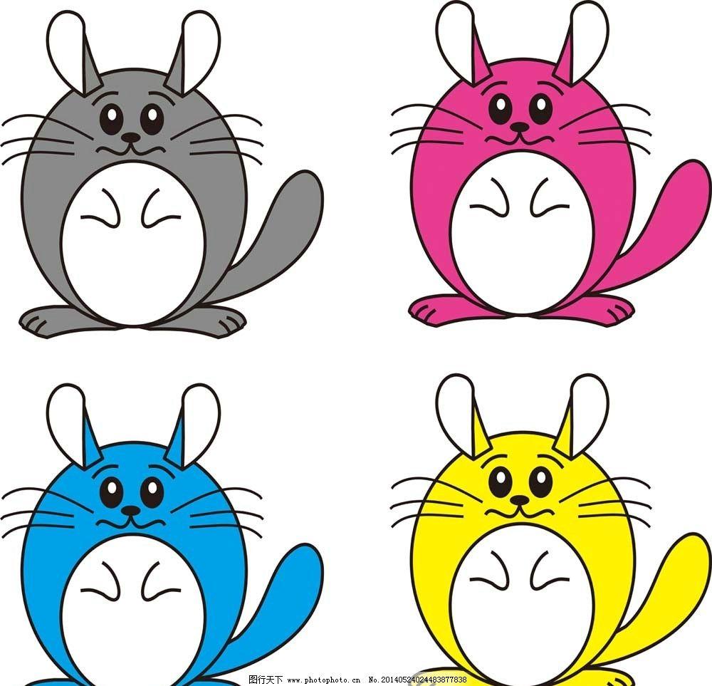 龙猫仔图片,宠物卡通 可爱动物 矢量宠物 卡通图-图行