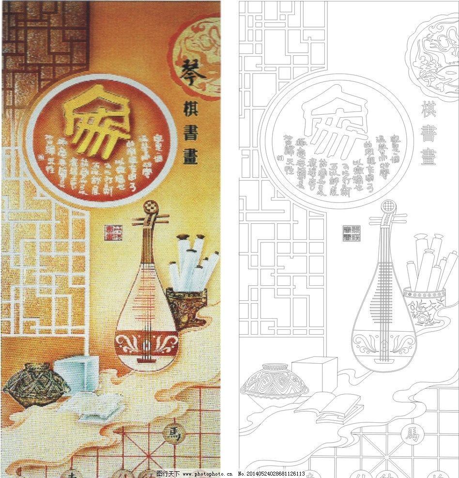 ?#23454;?琴棋书画 家龙瓶 琵琶 艺术玻璃 家居家具 建筑家居