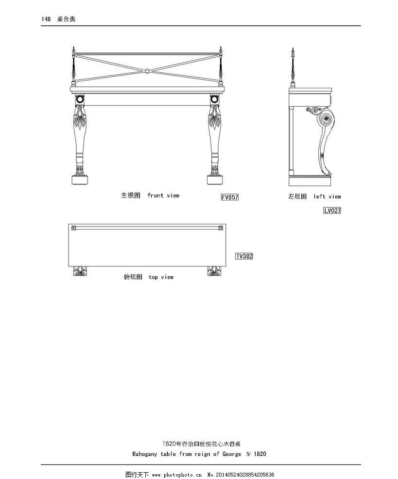 欧式家具图图片_施工图纸
