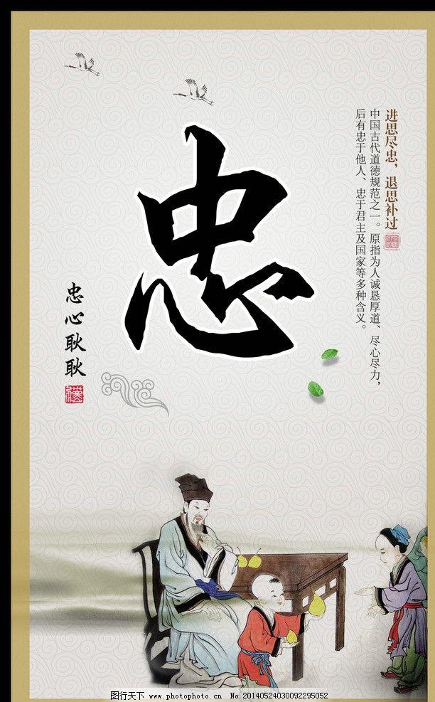 中国风展板 中国风 企业文化 校园 展板 校园海报 学校海报 古代 读书