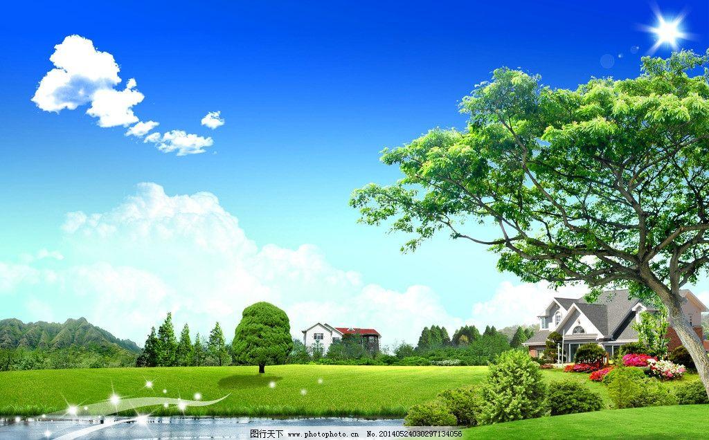 蓝天草地图片 草原蓝天白云图片手机壁纸蓝天草地