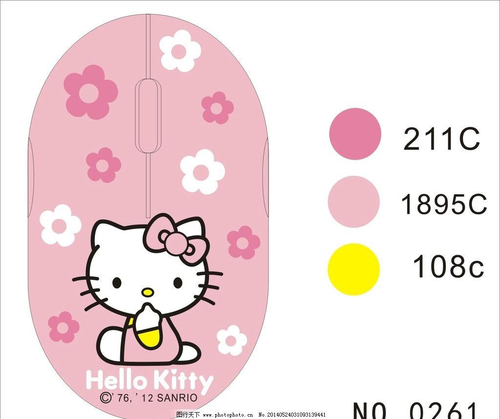 kt猫鼠标 hello kitty鼠标 卡通 可爱 女生 kt猫设计图 其他设计 广告
