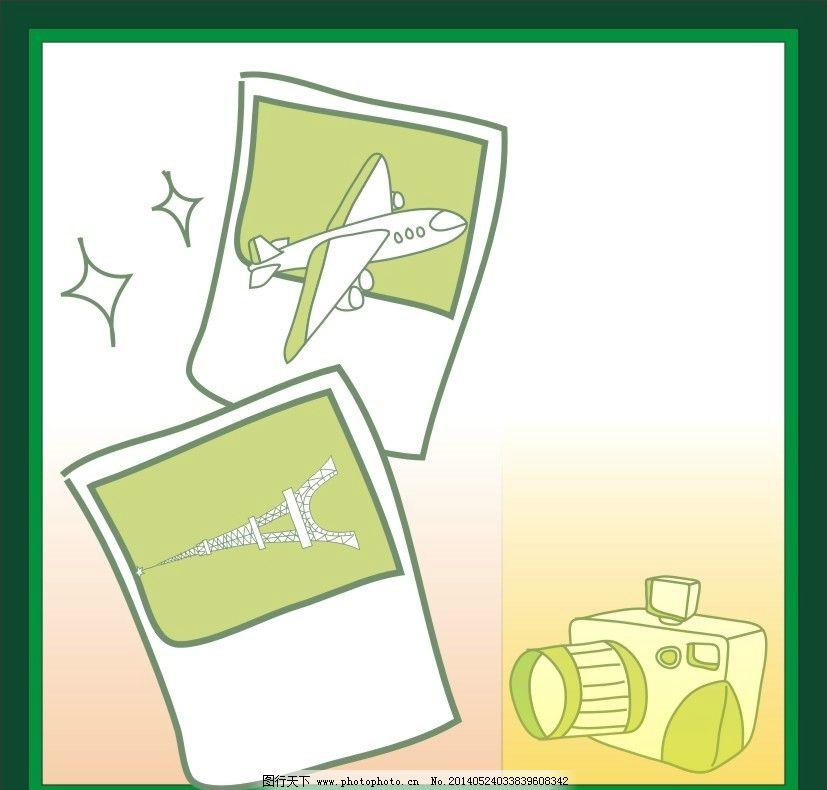 相片 生活 相机 底纹 图案 背景 色彩 线条 素材 矢量作品 矢量素材