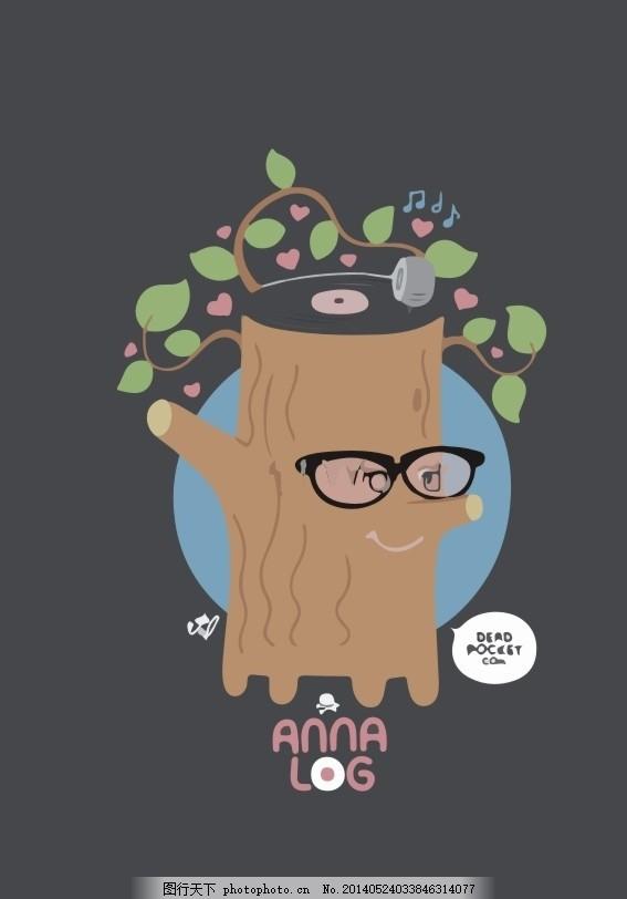 树人 眼镜 字母 树叶 创意图案 动漫 英文 抽象 几何 卡通