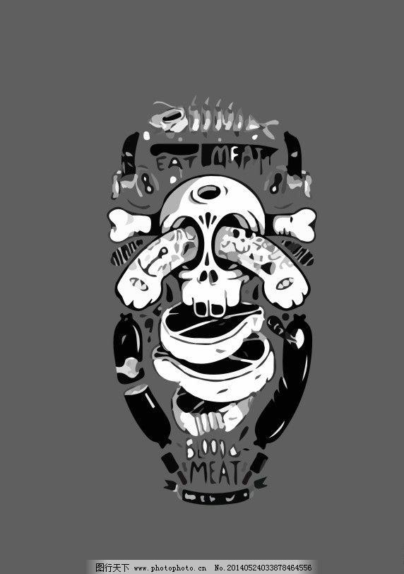 潮牌骷髅 鱼骨头 创意图案 动漫 t恤矢量素材 创意t恤模板下载 创意