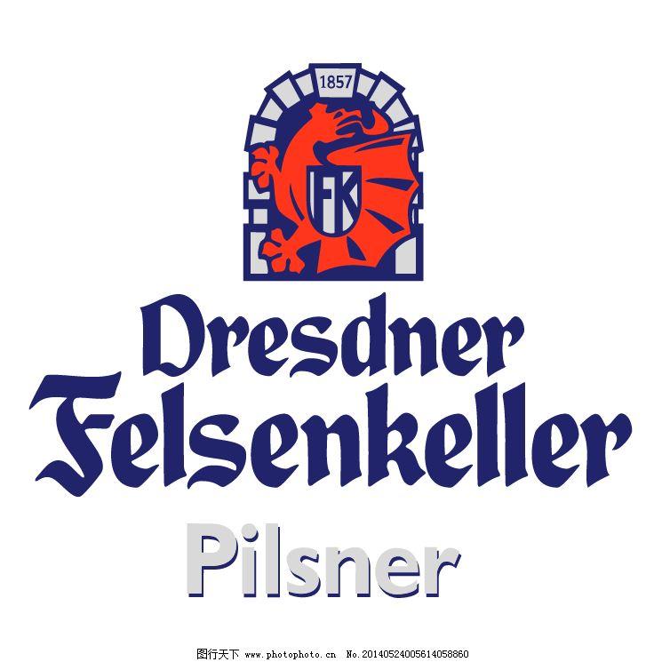 德累斯顿福森科勒比尔森啤酒