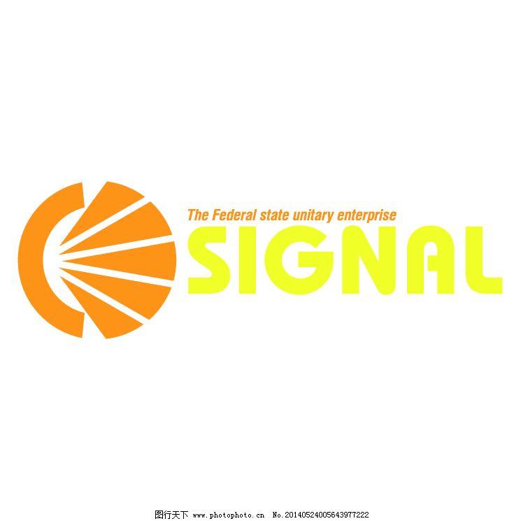 信号 手机信号图标 电脑无线信号的剪贴画