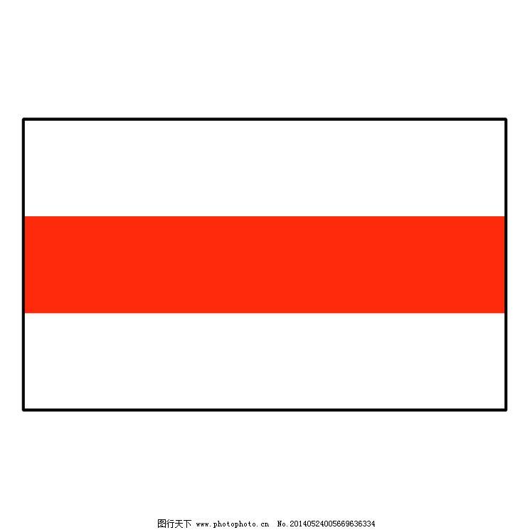 eps 白俄罗斯白俄罗斯国旗 向量 向量标识的白俄罗斯 白俄罗斯的标志