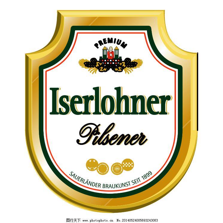 iserlohner比尔森啤酒