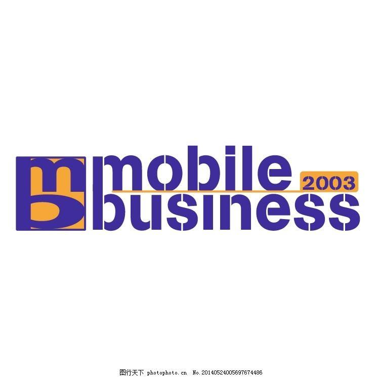 移动商务2003 向量移动商务 移动商务的图标 移动商务卡 移动名片设计