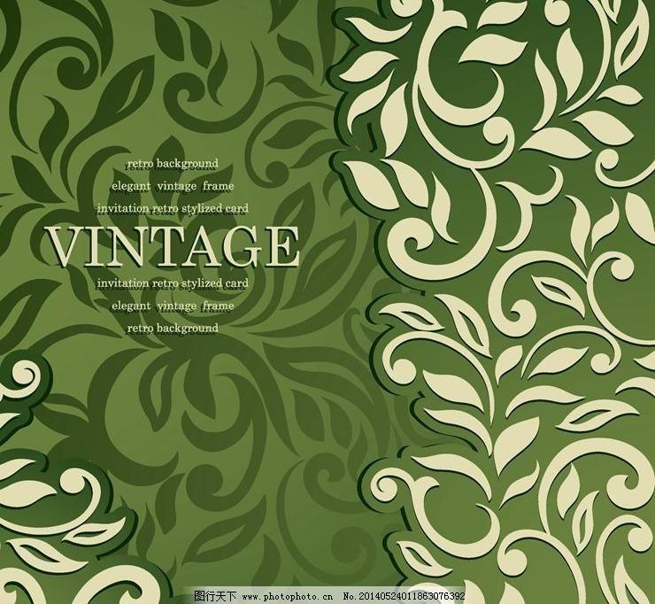 古典背景欧式时尚花纹图片
