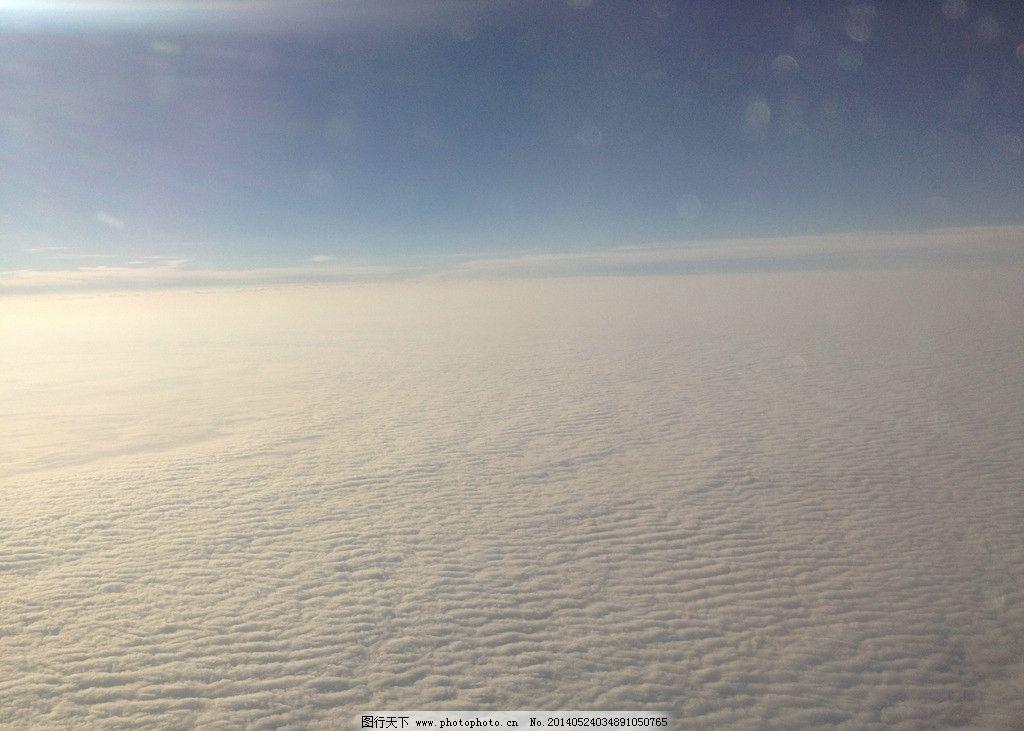 大气层 天空 飞机上看到的云层