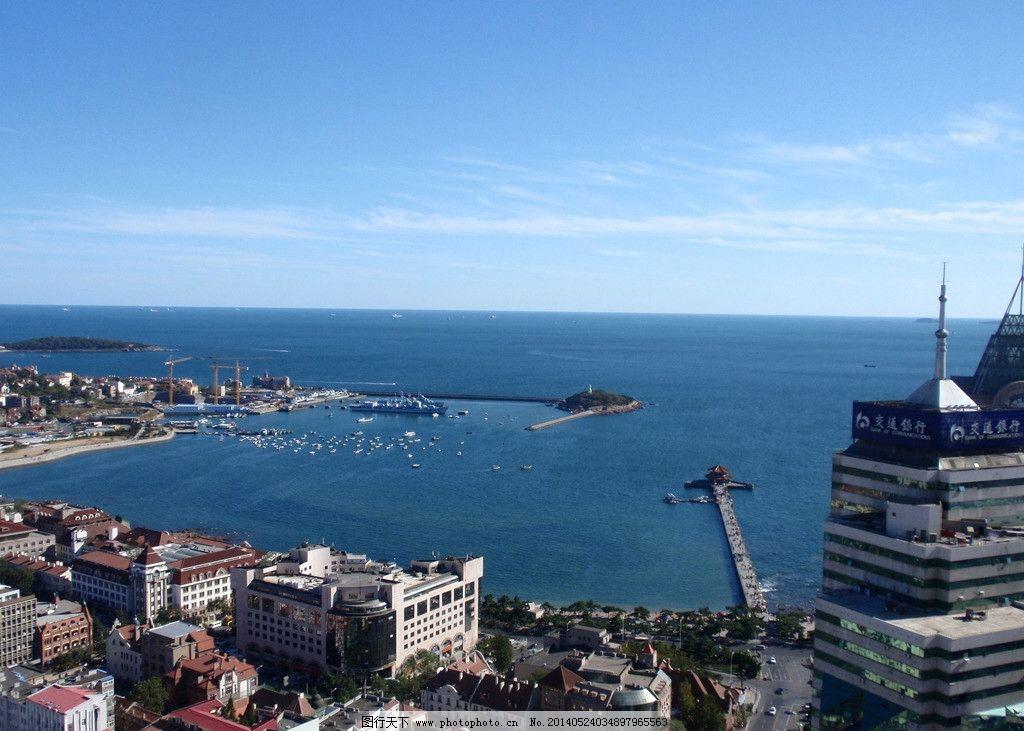 青岛的碧海蓝天图片