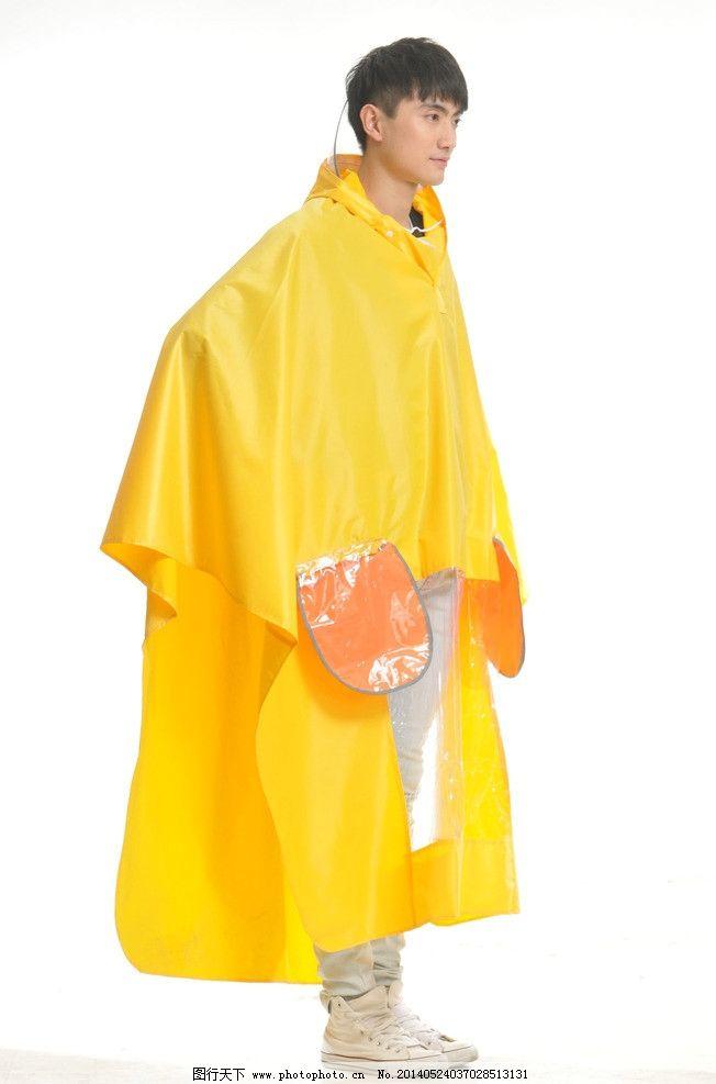 疯狂动物城狐狸雨衣
