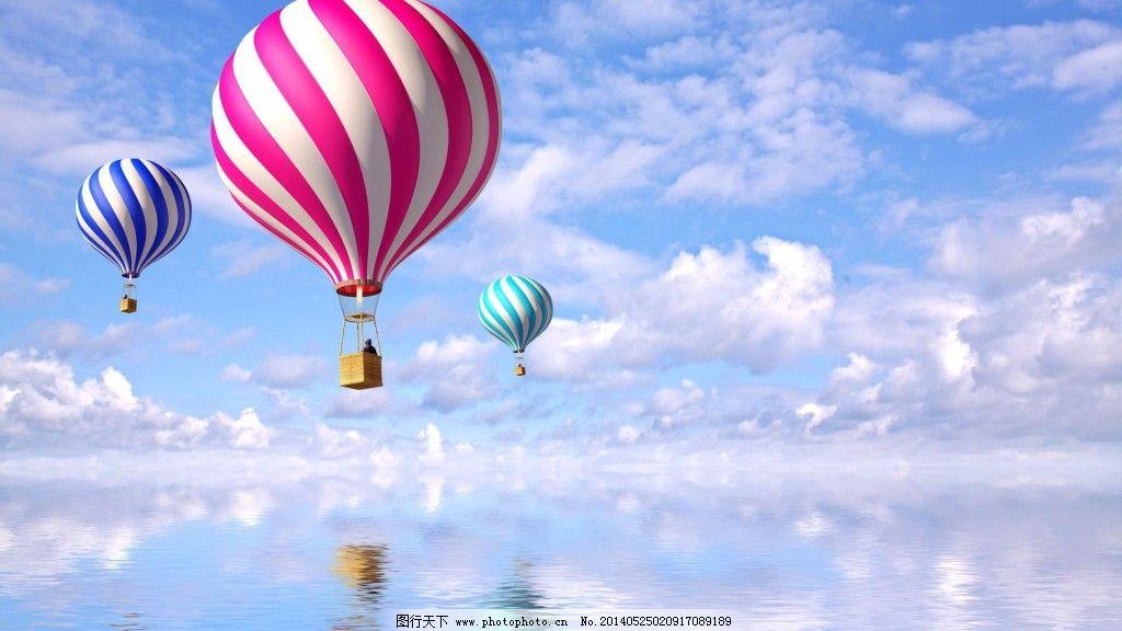 热图-什么气球飞上了什么天空图片