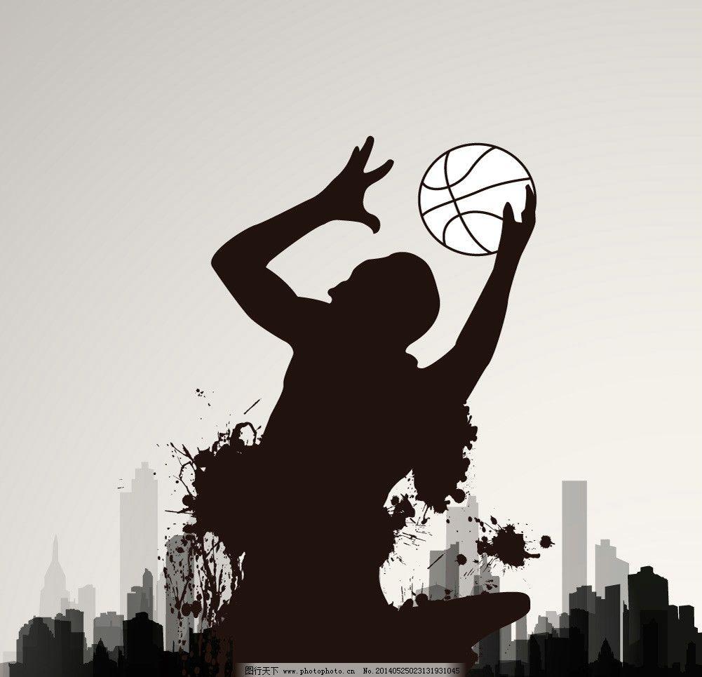 运动 打篮球 矢量运动人物剪影 运动人物剪影 人物 体育运动 文化艺术