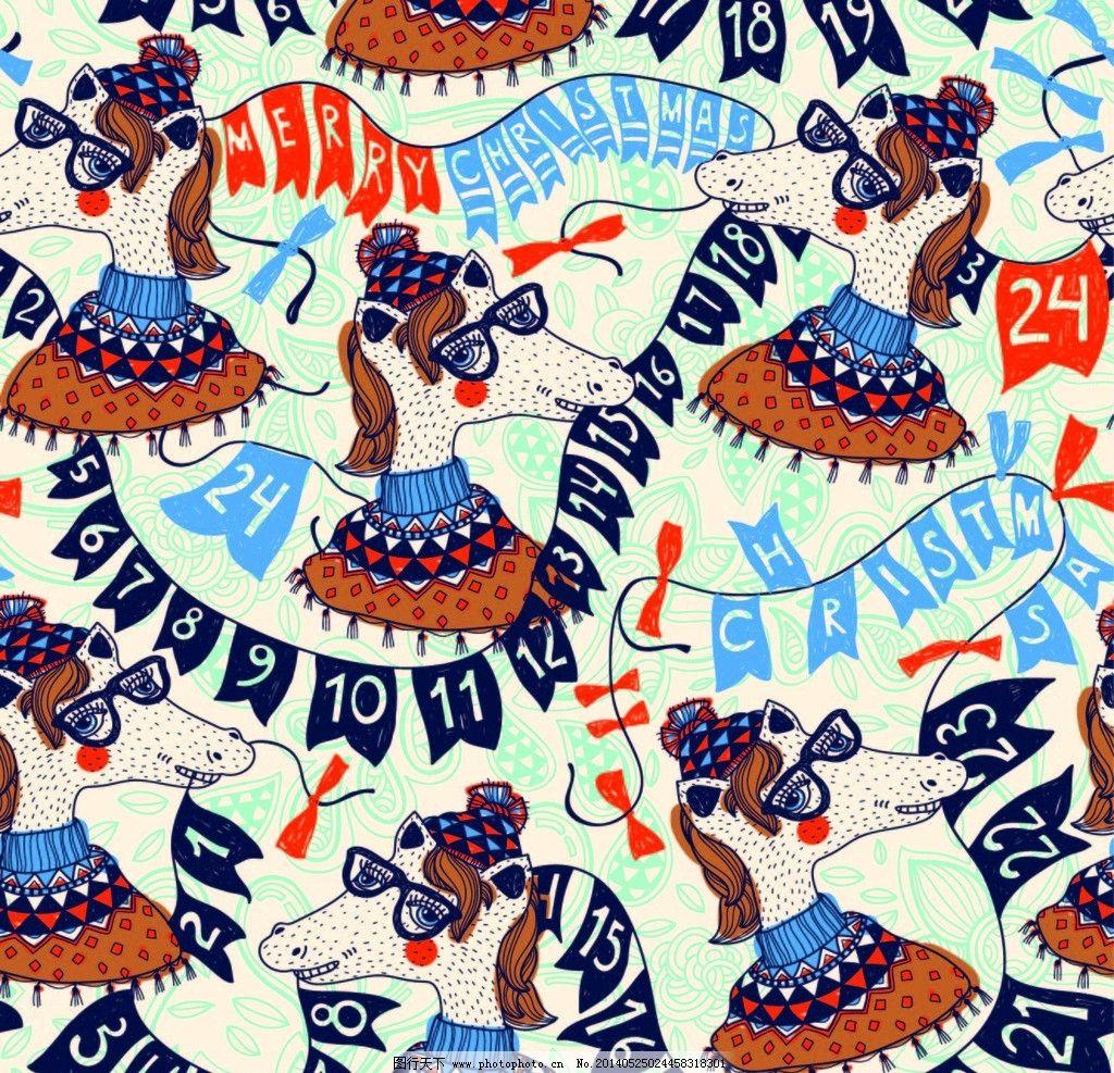 马头 马匹 马儿 卡通 动物 背景 纹理 布料印花 四方连续 野生动物