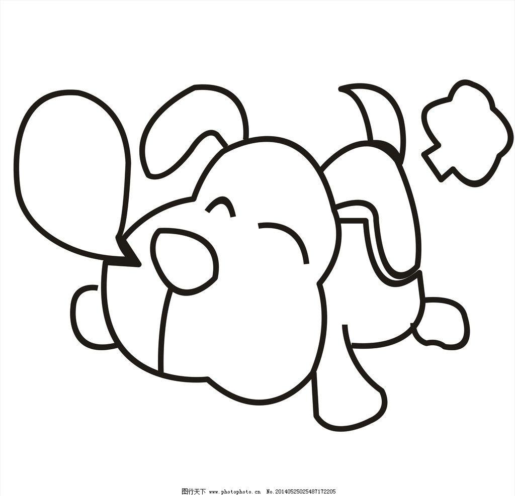 狗狗 可爱 卡通图片