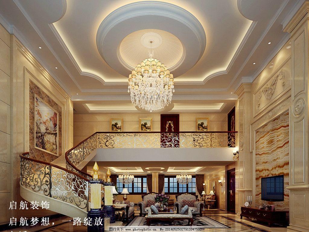 欧式别墅 复式客厅 豪华客厅