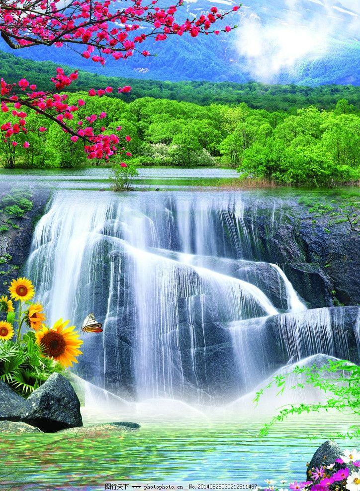 山水画 山水风景 自然风景