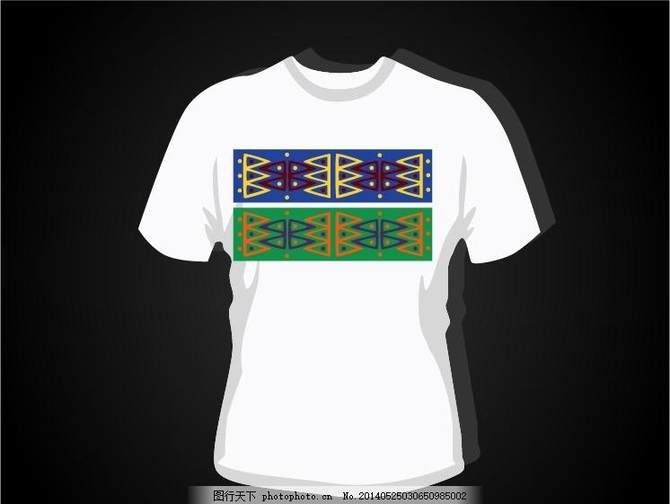 花纹 图案 服装图案 时尚 手绘插画 休闲 潮流元素 创意设计 t恤衫