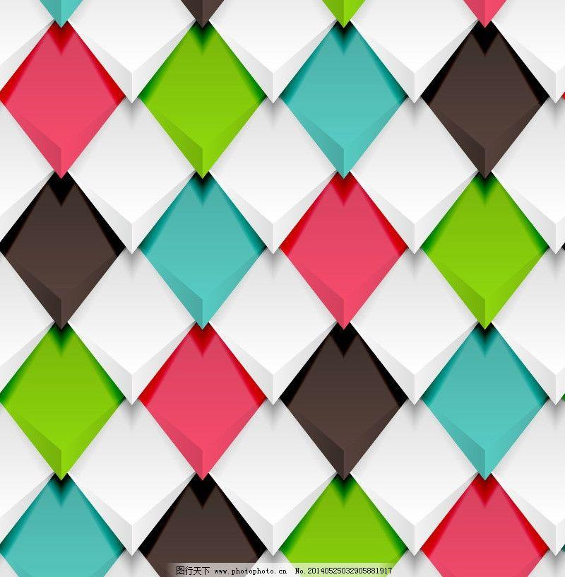 三角形 菱形 立体 抽象背景 创意背景 时尚 背景 彩色 拼图 拼块 拼凑