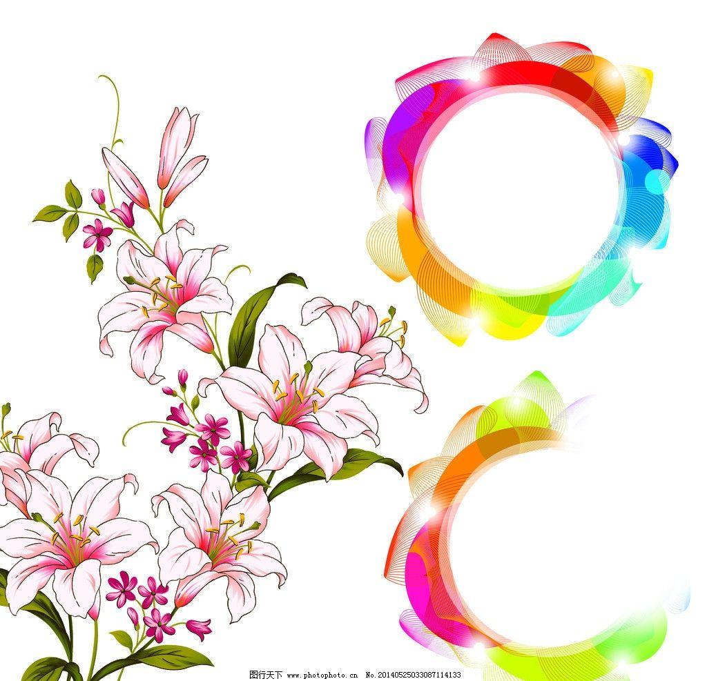 梦幻圆形花纹 红色圆形花纹 炫丽 唯美 花瓣 圆框 边框 底纹图片