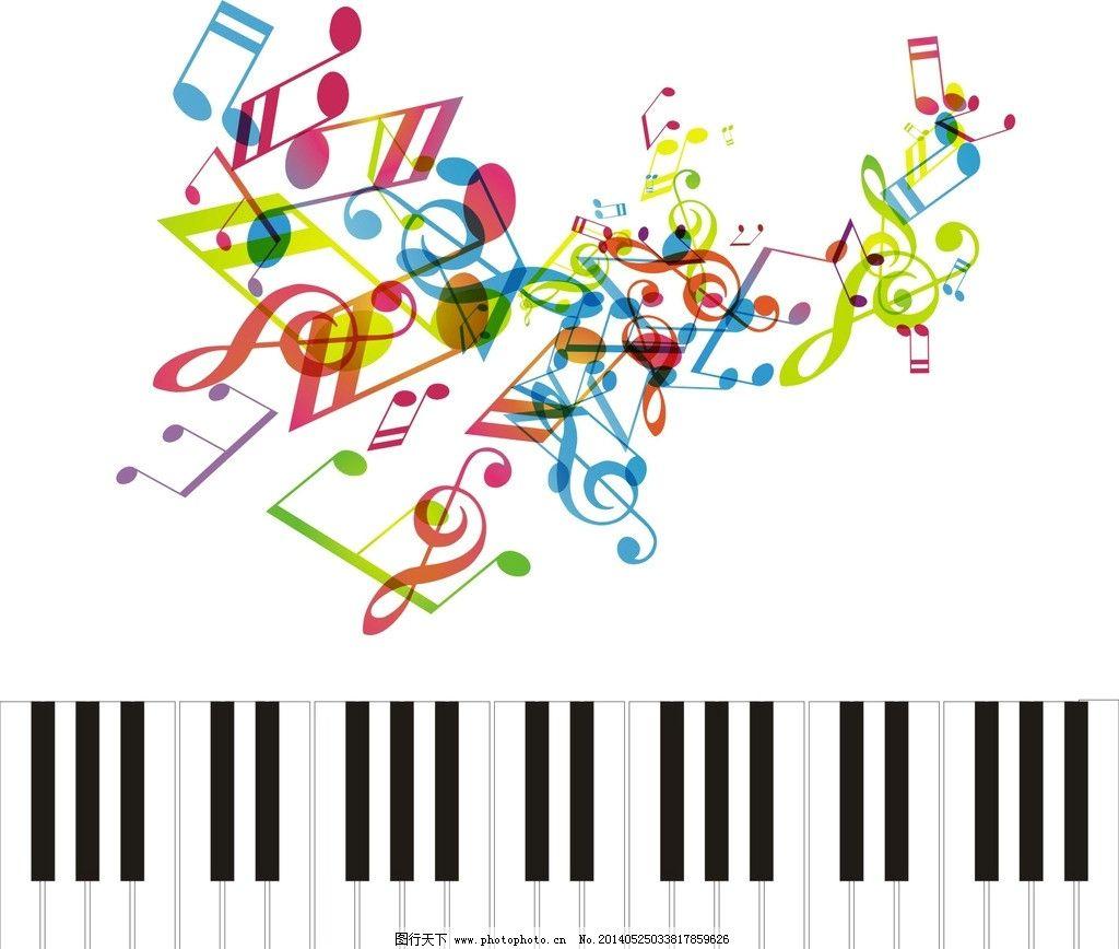 矢量 钢琴 素材 卡通素材 装饰素材 装饰 卡通 矢量素材 钢琴键 矢量